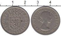 Изображение Дешевые монеты Великобритания 1 шиллинг 1963 Медно-никель XF-