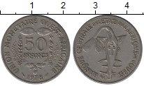Изображение Дешевые монеты Западно-Африканский Союз 50 франков 1978 Медно-никель XF-