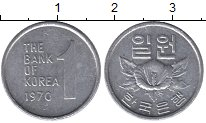 Изображение Барахолка Южная Корея 1 вон 1970 Алюминий XF