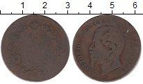 Изображение Дешевые монеты Италия 10 чентезимо 1876 Медь VG