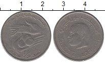 Изображение Дешевые монеты Тунис 1/2 динара 1976 Медно-никель VF