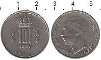 Изображение Дешевые монеты Люксембург 10 франков 1980 Медно-никель XF