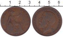 Изображение Дешевые монеты Великобритания 1 пенни 1921 Медь VF+
