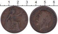 Изображение Дешевые монеты Великобритания 1 пенни 1917 Медь VF+