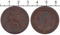 Изображение Дешевые монеты Великобритания 1 пенни 1921 Медь VF