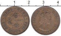 Изображение Барахолка Гонконг 10 центов 1955 Латунь VF