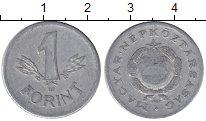 Изображение Дешевые монеты Венгрия 1 форинт 1967 Алюминий VF