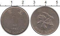Изображение Барахолка Гонконг 1 доллар 1997 Медно-никель XF
