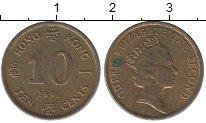 Изображение Барахолка Гонконг 10 центов 1991 Латунь-сталь VF