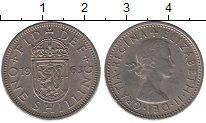 Изображение Дешевые монеты Великобритания 1 шиллинг 1963 Медно-никель XF+