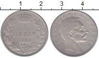 Изображение Монеты Сербия Сербия 1904 Серебро XF
