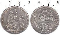 Изображение Монеты Перу 1/2 соля 1935 Серебро XF