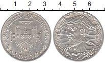 Изображение Монеты Португалия 50 эскудо 1969 Серебро UNC 500 - летие  Васко д