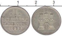 Изображение Монеты Гамбург 1 шиллинг 1855 Серебро UNC-