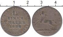 Изображение Монеты Ганновер 1/12 талера 1824 Серебро XF+ Георг IV