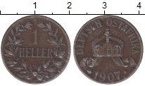 Изображение Монеты Немецкая Африка 1 геллер 1907 Бронза XF