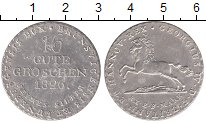 Изображение Монеты Ганновер 16 грош 1826 Серебро UNC-