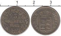 Изображение Монеты Вюртемберг 3 крейцера 1843 Серебро XF-