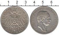 Изображение Монеты Саксония 3 марки 1908 Серебро XF