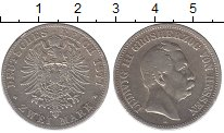 Изображение Монеты Гессен-Дармштадт 2 марки 1877 Серебро VF