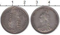 Изображение Монеты Великобритания 1 шиллинг 1888 Серебро XF-