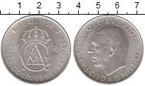 Изображение Монеты Швеция 5 крон 1952 Серебро XF+