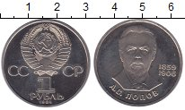 Изображение Монеты СССР 1 рубль 1984 Медно-никель Proof- Попов.СТАРОДЕЛ