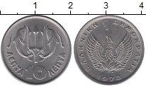 Изображение Монеты Греция 10 лепт 1973 Алюминий UNC