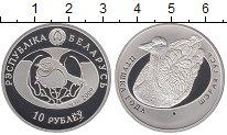 Изображение Монеты Беларусь 10 рублей 2009 Серебро Proof