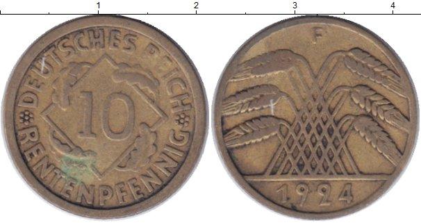 Картинка Монеты Веймарская республика 10 пфеннигов Латунь 1924