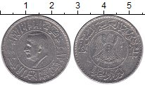 Изображение Монеты Сирия 1 фунт 1978 Медно-никель XF Хафез  Асад.  Переиз