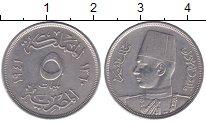 Изображение Монеты Египет 5 миллим 1941 Медно-никель UNC-