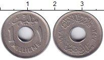 Изображение Монеты Египет 1 миллим 1938 Медно-никель XF Фарук