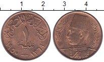 Изображение Монеты Египет 1 миллим 1950 Бронза XF+ Фарук