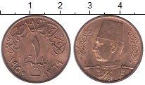 Изображение Монеты Египет 1 миллим 1950 Бронза XF+
