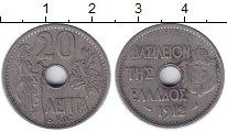 Изображение Монеты Греция 20 лепт 1912 Медно-никель XF