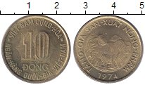 Изображение Монеты Вьетнам 10 донг 1974 Латунь UNC- ФАО