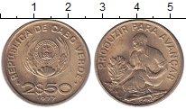 Изображение Монеты Кабо-Верде 2 1/2 эскудо 1977 Латунь UNC- ФАО