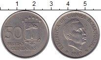 Изображение Монеты Экваториальная Гвинея 50 песет 1969 Медно-никель XF