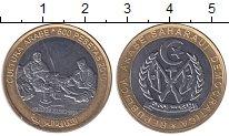 Изображение Монеты Сахара 500 песет 2010 Биметалл UNC- Культура  Арабии