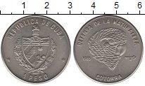 Изображение Монеты Куба 1 песо 1985 Медно-никель UNC- Сохранение  дикой  п