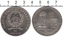 Изображение Монеты Афганистан 50 афгани 1996 Медно-никель UNC-