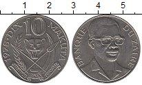 Изображение Монеты Заир 10 макута 1978 Медно-никель UNC-