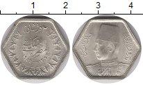 Изображение Монеты Египет 2 пиастра 1944 Серебро XF+