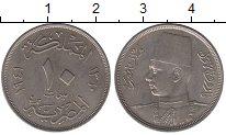 Изображение Монеты Египет 10 миллим 1941 Медно-никель XF