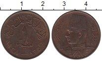 Изображение Монеты Египет 1 миллим 1938 Бронза XF+