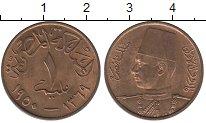 Изображение Монеты Египет 1 миллим 1950 Бронза UNC-