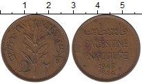 Изображение Монеты Палестина 2 милса 1945 Бронза XF