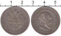 Изображение Монеты 1881 – 1894 Александр III 50 копеек 1894 Серебро XF-