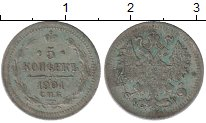 Изображение Монеты 1894 – 1917 Николай II 5 копеек 1901 Серебро XF-